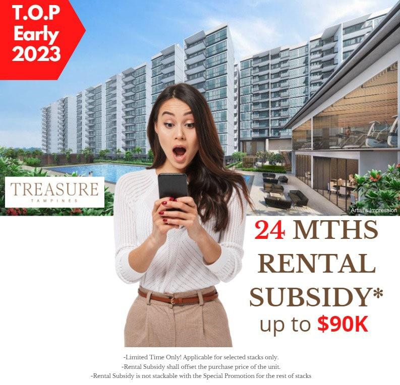 Treasure at Tampines Rental Subsidy